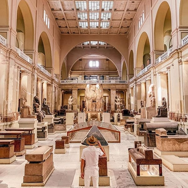 Egyptian Museum - Ancient Egypt